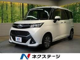 トヨタ タンク 1.0 カスタム G S 禁煙車 純正ナビ 両側電動 クルコン ETC
