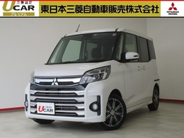 三菱 eKスペース 660 カスタム T セーフティ パッケージ 4WD 認定U-CAR3年保証