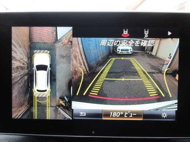 ●【お車の装備について3】安心の360度カメラ&コーナーセンサー付き!初めて輸入車を乗られる方でも先進技術がお客様の運転をしっかりサポート!
