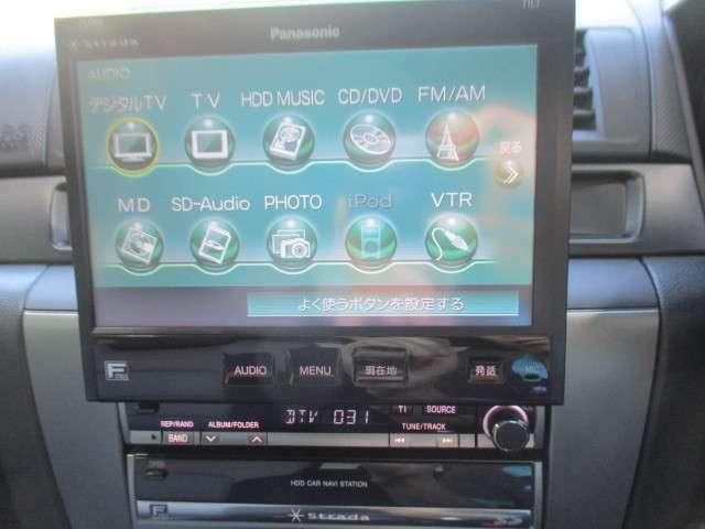 ブルートゥースオーディオ接続機能やCD/DVD再生、フルセグTV・ラジオ視聴など機能満載です♪
