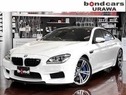 BMW M6 グランクーペ 4.4 カーボンルーフ 禁煙車