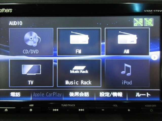 TVやラジオ・外部入力等の様々なオーディオソースに対応しておりますので、ドライブの際や車内のお待ち時間も快適に過ごせます!