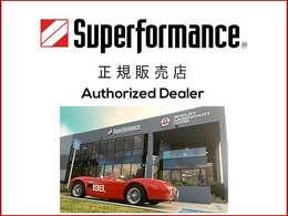 buzzfactoryはスー米国パフォーマンス社の正規販売店です。superformance本社は米国カリフォルニア州アーバインに所在します。