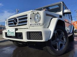 メルセデス・ベンツ Gクラス G550 デジーノ マグノ エディション 4WD 茶皮シート OPパールホワイト 本州買取
