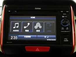 オーディオソースは最新のメディアにも対応しています。ブルートゥースオーディオに対応したスマートフォン・音楽プレーヤーを登録して音楽再生も可能です。