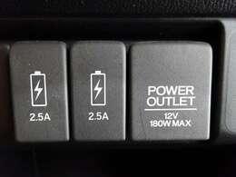 USBつなげられます♪充電などお役にたちますよ!!