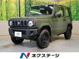 スズキ ジムニー 660 XG 4WD 届出済未使用車 MT車 4WD 横滑り防止装置