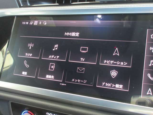 SD・BlueTooth・ハンズフリー・ipod/iphone対応しています。快適なドライブをお楽しみくださいませ。