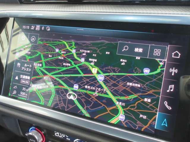 タッチレスポンス付きMMIナビゲーション:ボタンやスイッチではなく、タッチパネルでの操作でナビゲーションや車両セッティングをより直感的に操作することが可能です。
