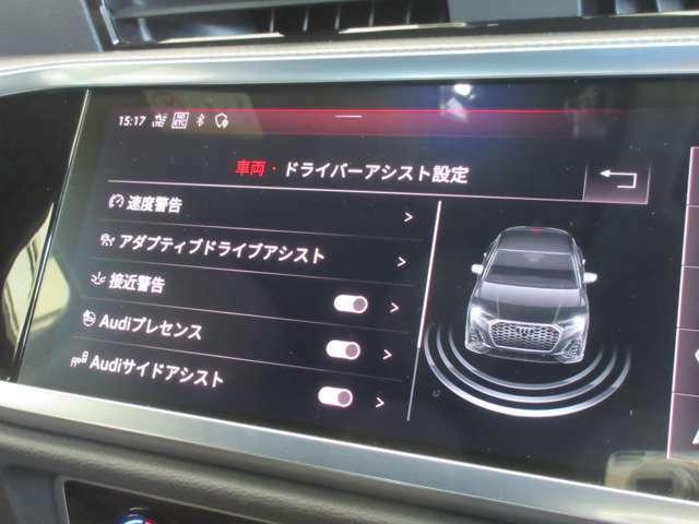 車自らが周りの状況を感知し予測する最新世代のドライバーアシスタンスシステムが、様々なシーンでドライバーの安全で快適な運転をサポートします。