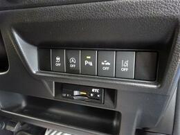 ■ 装備1 ■ デュアルセンサーブレーキサポート|車線逸脱警報|障害物クリアランスセンサー|アイドリングストップ|横滑り防止装置|ビルトインETC車載器