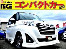 トヨタ ルーミー 1.0 カスタム G 新車・LEDヘッド衝突軽減クルコン両側Pスラ