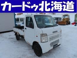 スズキ キャリイ 660 KC 3方開 4WD 光触媒抗菌・ドラレコ