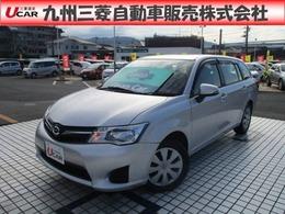 トヨタ カローラフィールダー 1.5 X 純正CD・三菱認定中古車保証1年付