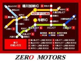 【安心の入庫確認済み車】当社は入庫時全車走行・機関などの確認をしてから展示しています。