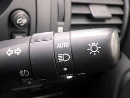 車外の明るさに応じて、自動的にライトの点灯・消灯をしてくれます。