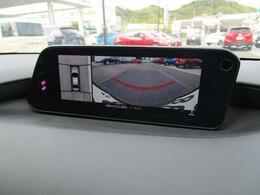 360°ビューモニター付きなので、どんな場所でも安心!
