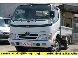 トヨタ ダイナ 2.0 ロング シングルジャストロー 5速MT ガソリン車 平ボディ 積載1.5t