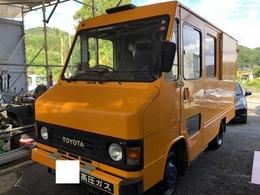 トヨタ キッチンカー キッチンカー キッチンカー