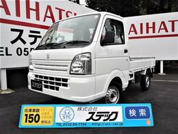 スズキ キャリイ 660 KCエアコン・パワステ 3方開 メーカー保証付・純正ラジオ・AC・PS