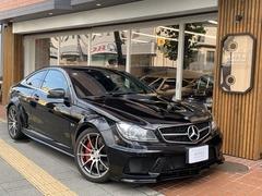 AMG Cクラスクーペ の中古車 C63 ブラックシリーズ 東京都板橋区 1450.0万円