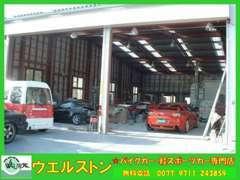 自社鈑金工場完備!170坪の広々したスペースです。修理や鈑金などもお気軽にお問合せください!!
