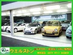 豊富な在庫の中からお選びください!希少車などはガレージにて保管しております!