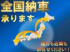 新車が月々お手頃な価格で乗れる新車マイカーリースもお取り扱い致します。何なりとお問合わせください。