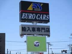 圏央道「寒川北インター」から車で5分 県道46号沿いにございます。カレーハウスCoCo壱番屋の隣、黒い看板が目印です。