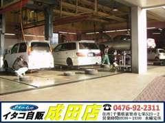 関東運輸局指定工場完備で安心!納車前の整備は勿論、車検等のアフターも当店にお任せ下さい!ベテランメカニック在中で安心!