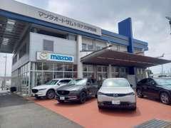 トヨナガはマツダとスズキの正規ディーラーです!関東運輸局指定の工場ですので車検も安心です!オンライン商談できます!