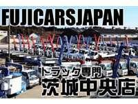 (株)フジカーズジャパン 茨城中央店 ダンプ・クレーン・トラック
