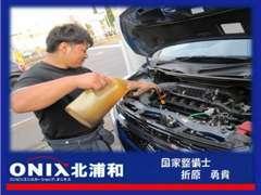 整備、洗車、コーティング、車の事を知っている経験豊富な整備士です。困ったことがあればなんでもご相談下さい。