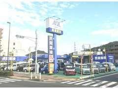 高品質&お手頃価格の軽自動車・コンパクトカーを中心に常時80台展示中!!多摩市周辺の方はお気軽にご覧になってください☆