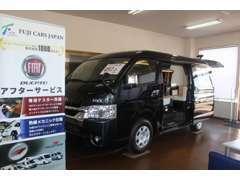 明るい商談ルーム。キャンピング新車の販売も強化しております!専門に特化したプロが対応致します!