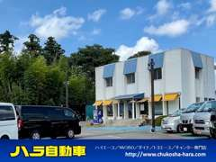弊社は東京・千葉に3店舗を持つ創業50年中古車業界の老舗です。