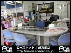 バス停神木本町からスグ。電車は小田急線 南武線 登戸駅。南武線 登戸駅。