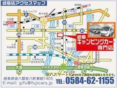 「名神高速 安八スマートインター」から10分/「岐阜市」から岐大バイパスで10分/「JR大垣駅」から10分/お気軽にお尋ね下さい♪