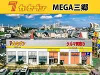 カーセブンMEGA三郷店 null