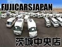 (株)フジカーズジャパン 茨城中央店 キャンピングカー