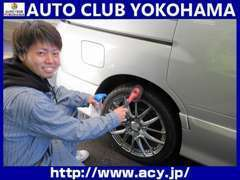 最後の仕上げは、タイヤ・ホイール回りです。お洒落は足元から、車も同じです!!ホイールとタイヤが綺麗になってるキマリます!!