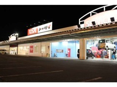 ☆県内最大級の敷地に展示台数150台☆