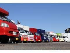 国内最大級移動販売車・キッチンカー専門店!軽自動車ベースからトラックベースのキッチンカーを多数在庫しています♪