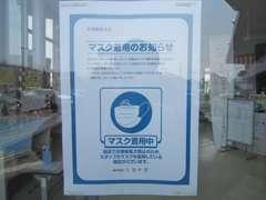 ★感染症対策★定期的に換気やマスク着用などの感染対策させて頂いております。