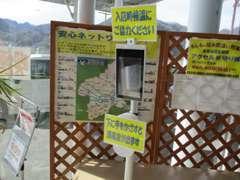 ★感染症対策★入口にサーモカメラを設置。入店時には検温のご協力をお願いします。