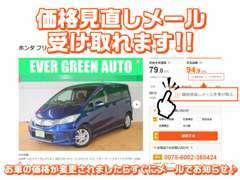 生涯新車宣言!一生新車に乗り続けたい方は必見!専用HP開設中!→www.e-g-a.co.jp/newcar_lpにアクセス!