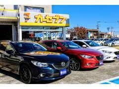 ハイブリットカー・マツダ車の専門店です!常時80台から100台ほど在庫が御座います!