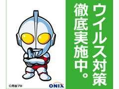 国土交通省指定工場を併設、当社の車検実績 年間1万台。
