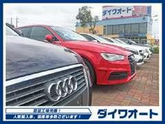 お車でお越しの方は、館山道 市原I.Cを勝浦方面へスグです!