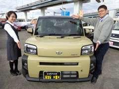 新車も得意なお店!全メーカーの商談が出来ます。